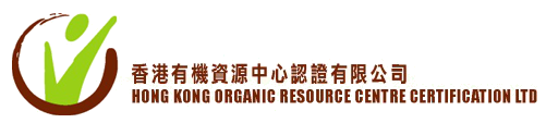 Hong Kong Organic Resource Centre Certification Ltd.